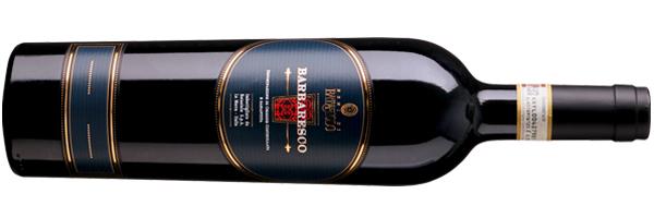 WineManual Batasiolo, Barbaresco 2014 (Barbaresco DOCG)
