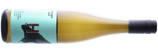 WineManual Weingut Haack, Burg Layer Schlossberg Riesling Kabinett 2018 (Nahe)